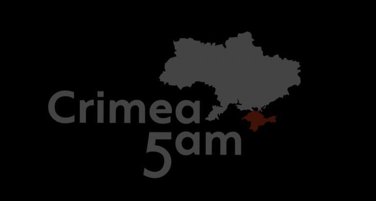 "Presentation of the project<br/>""Crimea, 5am"""